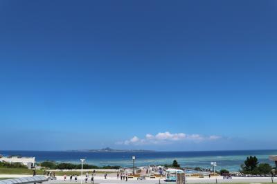 2018年5月 梅雨はどこへ行った…3泊4日沖縄3