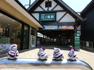 江ノ電1日フリーパスで全駅下車