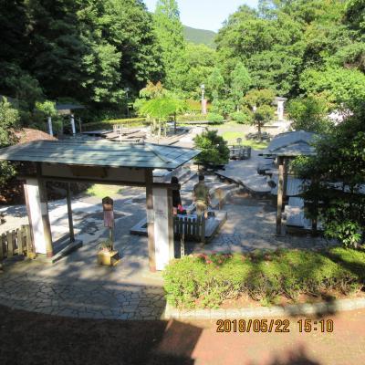 湯河原温泉:小さな旅