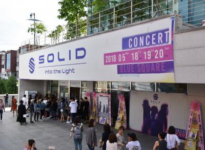 2018年5月 ライブとスンデの韓国旅(2日目)