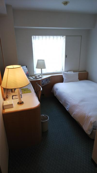 「イーホテル秋田」宿泊記