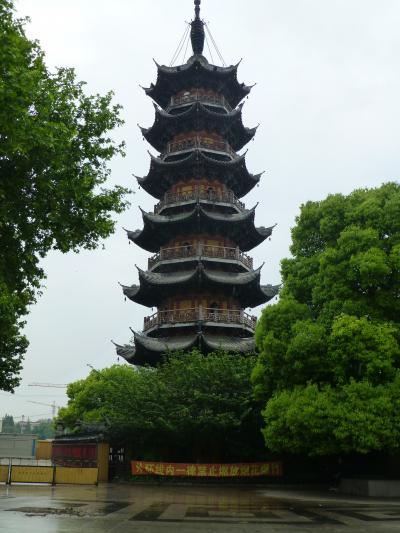 三国志と城壁の旅:九日目(上海、羽田)「5元札12枚とはどうゆうことですか」