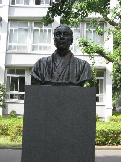 学食訪問ー71 慶応義塾大学・日吉キャンパス