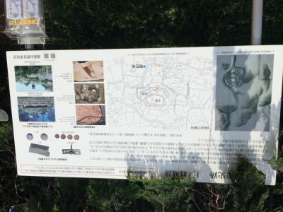 上ノ郷城跡に行ってきました