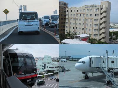 沖縄2018初夏(18)新開通の西海岸道路を通って那覇のホテルへ、そしてJALで羽田へ