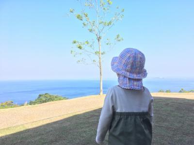 2歳1ヶ月の子連れ熱海旅行1