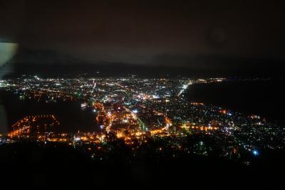 函館☆嵐の社員旅行