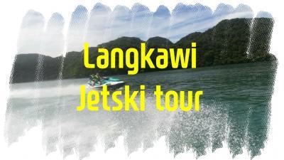 マレーシア旅行,ランカウイ アイジェットスキツアー