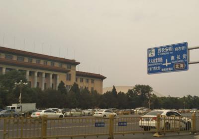 2018初北京-2 天安門事件より29年目