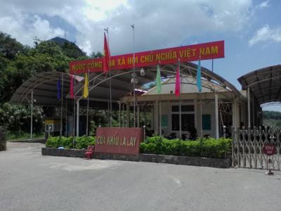 パクセー(ラオス)→フエ(ベトナム)へ、ラライ国境越えでショートカット!