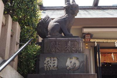 芝大神宮 東京十社めぐり① 関東のお伊勢さまとして栄えた江戸時代。オフィス街に鎮座する社