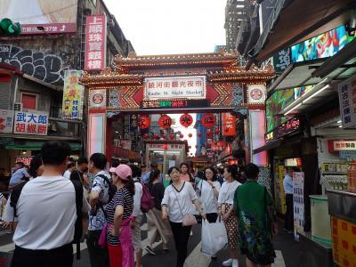 ANAマイルで台北に行ってみた♪