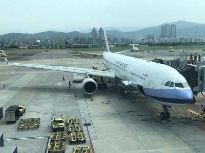 『ちょっと台湾行って来ます!』チャイナエアラインで行く日帰り台北