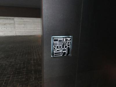 【商船三井フェリー さんふらわあ さっぽろ/ふらの】乗船記・北海道(洞爺湖・登別) 温泉旅行記 ⑤