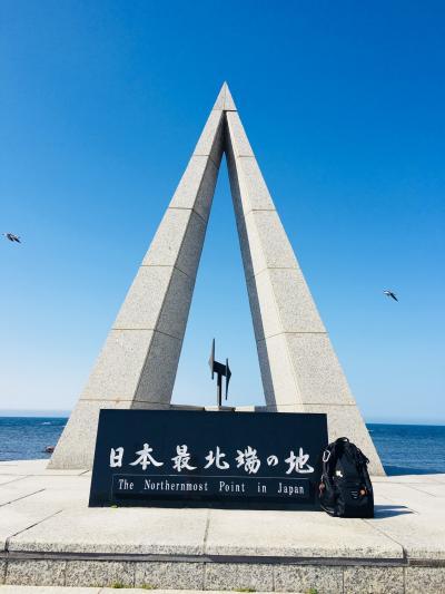 ☆★【稚内・宗谷岬】弾丸1泊2日ひとり旅④★☆