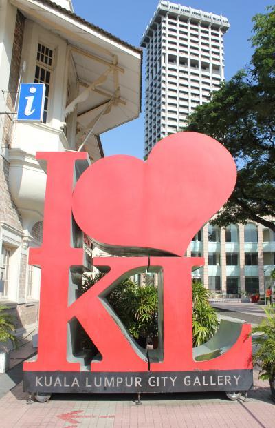 2018GW シンガポールとマレーシアへ 9・10日目:最後はクアラルンプール市内観光、そしてチャンギ国際空港乗継で日本へ帰国!