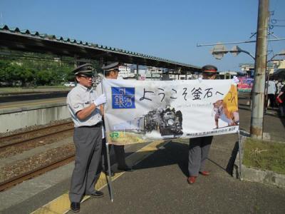 東北が好き!(5)釜石線SL 銀河で乗り鉄(後編)終点釜石へ~沿線の多くの人が手をふって歓迎してくれます