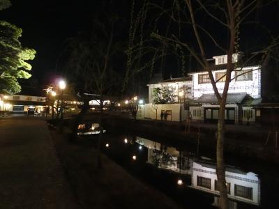 どこかへマイルで倉敷へ Vol.1[夜の美観地区編](2018年3月)