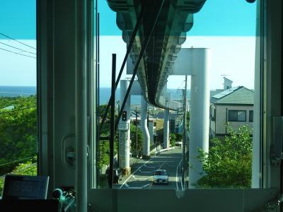 湘南モノレール全駅下車(鎌倉・江ノ島パス)