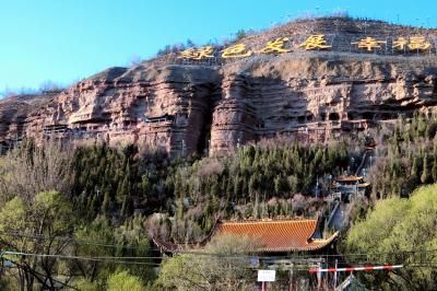 2018年 4月 中国・西寧 立入禁止の北禅寺からこっそり一望する西寧の街。