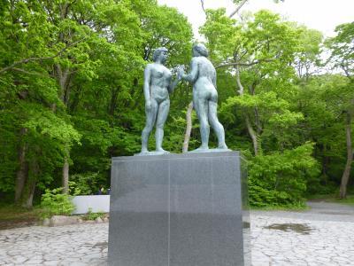 岩木山神社 十和田湖