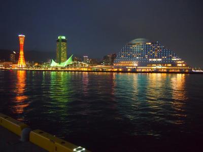 青春18きっぷの旅 2018年春 [4] 神戸の夜景、神戸泊