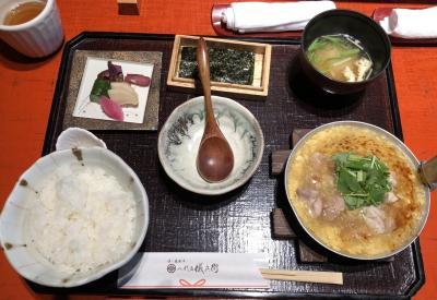 京都東山☆美味しいランチとご朱印巡り