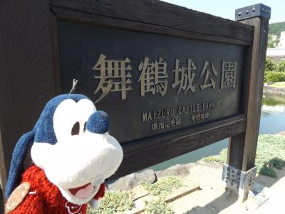 グーちゃん、下部温泉へリベンジに行く!(甲州で見つけた!最高の副業!編)