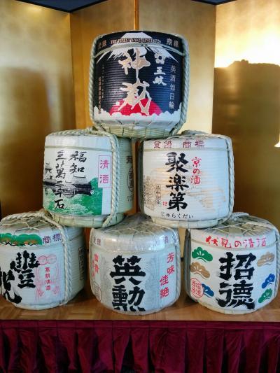 地元京都東山の「ウェスティン都ホテル京都」で開催された『京都日本酒紀行・地酒フェスタ』に参加し京都の地酒を楽しみました