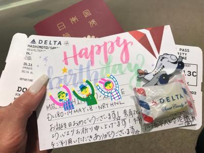 2018年5月kikiさんのバースディに飛ぶ Hawaii ① 出発から到着初日