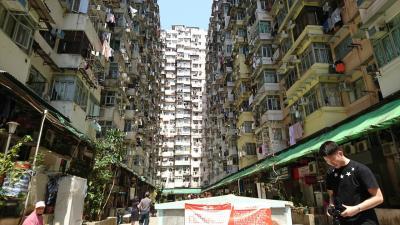 香港~超弾丸1人旅