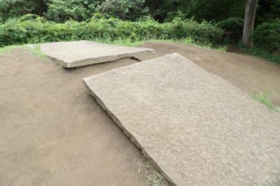 当麻東原公園