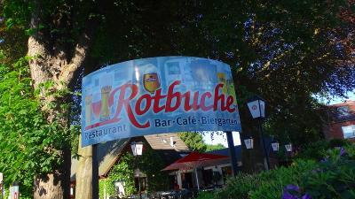 ドイツ大周遊(16) 観光後ハンブルクへ戻り夕食、翌朝の早朝散歩した後ホテルを出るまて。