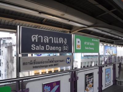 チャイナエアーのビジネスクラスで行くバンコク 2日目 (その1)