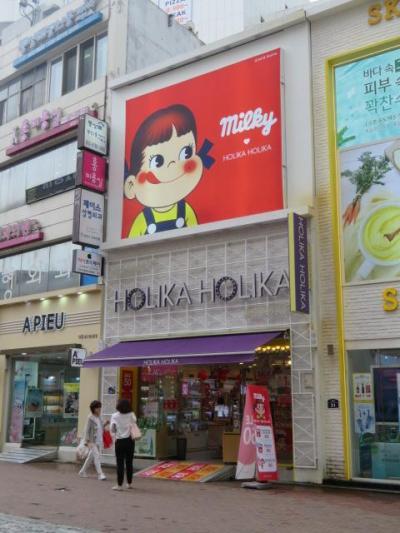韓国 「行った所・見た所」 大邱の東城路散策とドリームシティモーテル宿泊