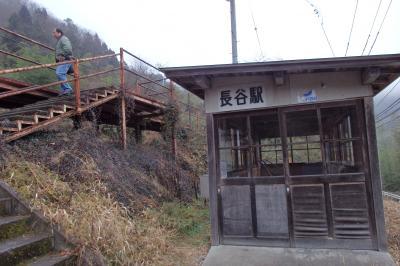 2018.01 廃線前に行く三江線駅巡り(4)朝9時の下り最終列車で訪れる・長谷駅