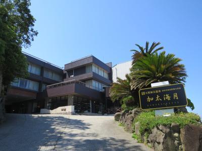 2018.6 和歌山 シーサイドホテル 加太海月