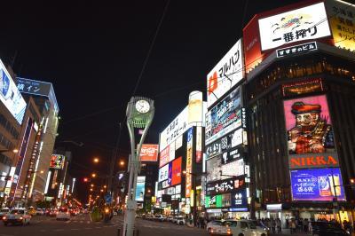 ★街十色~ 札幌・小樽のいろ その2 初札幌で初すすきのジンギスカンとセイコマ礼賛篇★