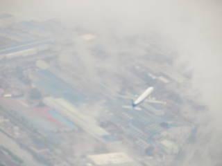 伊丹空港から羽田空港へ空の旅