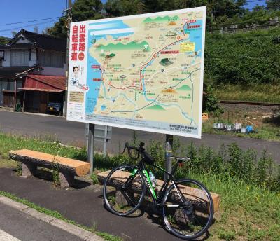 松江から出雲大社へサイクリング50km。縁結び街道~出雲路自転車道~一畑電車。