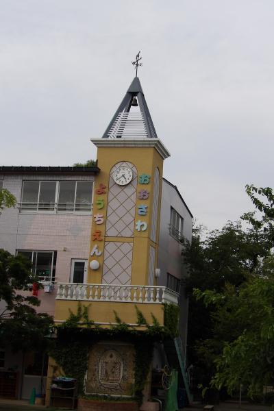 幼稚園の風見鶏(相模原市緑区上九沢)