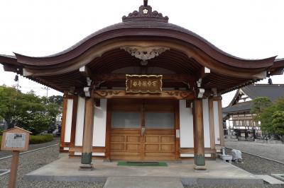 梅宗寺百番観音堂(相模原市緑区上九沢)