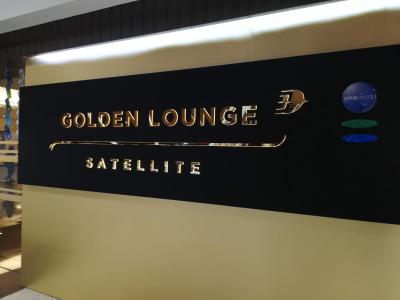 クアラルンプール国際空港 マレーシア航空ゴールデンラウンジ訪問記 KUL MH LOUNGE