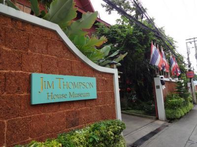 バンコクの静かな休日(4) ジム・トンプソンの家