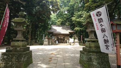 小山でお参り「間々田八幡宮」