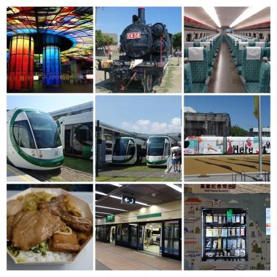 2018-6マイルで台湾 高鐵3日間パスで炎天下をぶらぶら 鉄道情報とお買い物