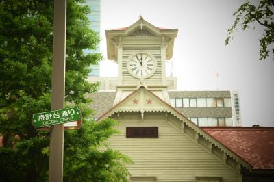 ★街十色~ 札幌・小樽のいろ その3 初札幌二日目は定番ばかりだけどそれはそれで楽しくて篇★