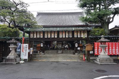 関西散歩記~2018-2 京都・京都市下京区編~