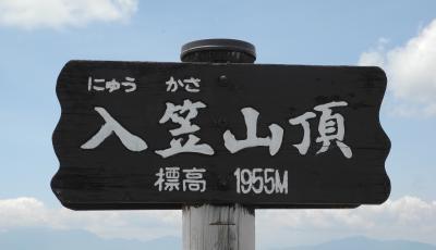 入笠山(1955m)と入笠湿原とスズラン 2018.6.2