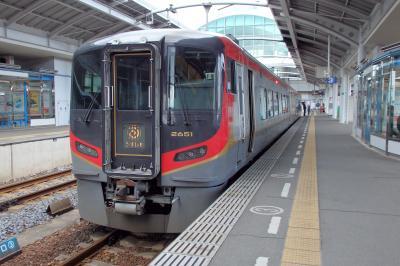 2018.02 四国バースデー切符の旅(14)「いしづち」・新型「うずしお」で松山から徳島へ